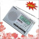 Tecsun DR-910A Pocket Radio Digital clock World Campus Radio