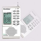 Kchibo Mini-DSP FM MW SW Digital Tuning Full band radio